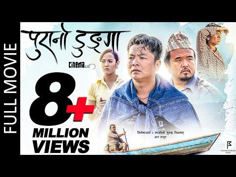 Purano Dunga New Nepali Full Movie 2018 Priyanka Karki Dayahang Rai Menuka Pradhan Maotse