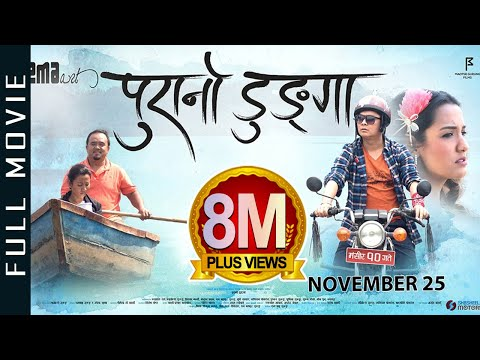 Xxx Mp4 PURANO DUNGA New Nepali Full Movie 2018 Priyanka Karki Dayahang Rai Menuka Pradhan Maotse 3gp Sex