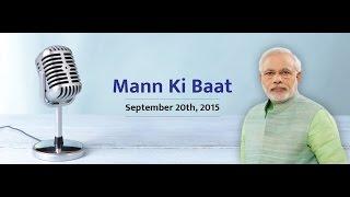 PM Modi's Mann Ki Baat, September 2015