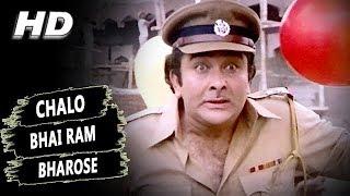 Chalo Bhai Ram Bharose | Kishore Kumar | Ram Bharose 1977 Songs | Randhir Kapoor