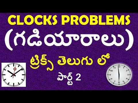 Xxx Mp4 Reasoing Clock Problems Shortcuts In Telugu Rrb Group D Alp Technician Ssc Postal Exams 3gp Sex
