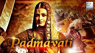 Aishwarya Rai's CAMEO In Padmavati | Ranveer Singh | Deepika Padukone | LehrenTV