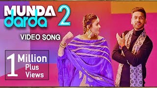 Munda Darda 2 | New Punjabi Song | Mani Sharan | Latest Punjabi Songs 2018 | Yellow Music