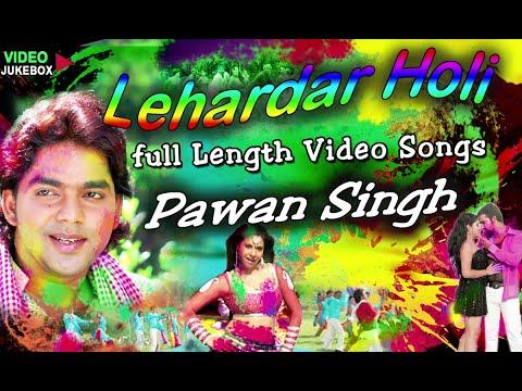 Xxx Mp4 Lehardar Holi Full Length Video Songs Jukebox Holi 2015 Pawan SIngh 3gp Sex