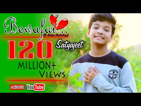 Xxx Mp4 Teri Bewafai Satyajeet Official Video 3gp Sex