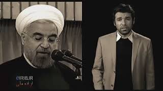 Dr Hassan Rouhani