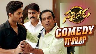 Sarrainodu Comedy Trailer 3 - Blockbuster Hit - Allu Arjun, Rakul Preet, Brahmanandam