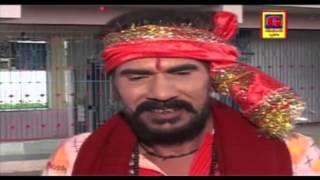 Sagarna Hilola Vali Maa Shikotarma