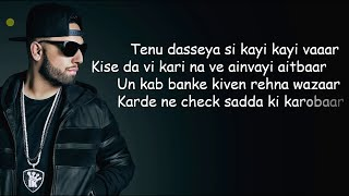 Imran Khan - Hattrick ( Lyrical Video ) 2016