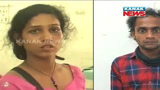 Co-Actor Stabs Jatra Couple In Hinjili