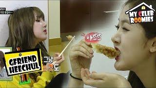 [My Celeb Roomies - GFRIEND] They Taste Fried Dumplings Yuju Made 20170616