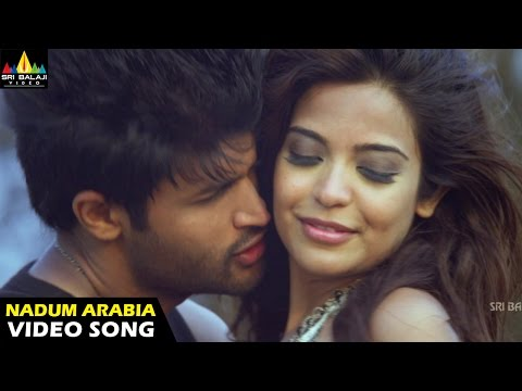 Aravind 2 Songs | Nadum Arabia Beach Video Song | Srinivas, Madhavi Latha | Sri Balaji Video