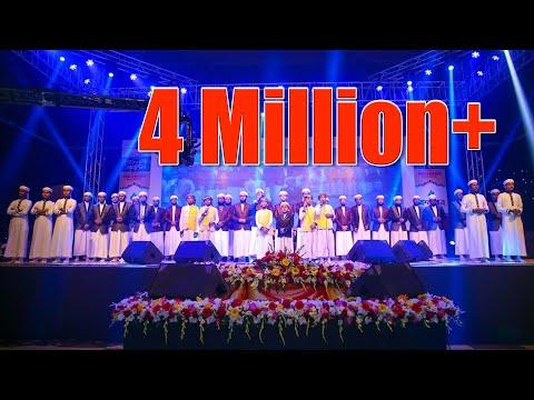 Xxx Mp4 কলরব শিল্পীগোষ্ঠীর যুগপূর্তির সঙ্গীত আলোর প্রদীপ জ্বালি আমরাই Bangla Islamic Song 2018 3gp Sex