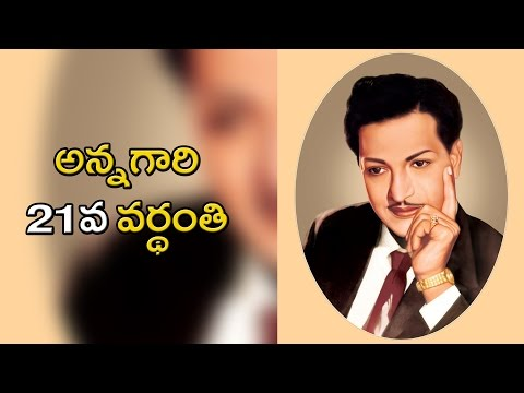 Remembering Legend Nandamuri Taraka Rama Rao on his Death Anniversary || TFC