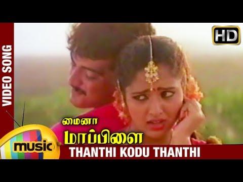Xxx Mp4 Minor Mappillai Tamil Movie Thanthi Kodu Thanthi Video Song Ajith Kumar Keerthana Saivannan 3gp Sex