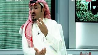 Saudi Sport 2017-03-27 فيديو #برنامج_الجلسة يوم الاثنين