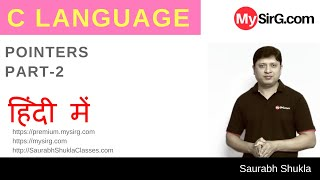 Lecture 14 Pointers in C Part 2 Hindi