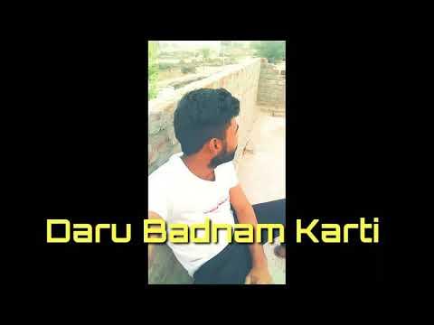 Xxx Mp4 Daru Badnam Karti Full HD Panjabi Song Ashok Athwal 3gp Sex