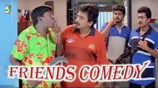 Full Movie Comedy Scenes | Friends | Vadivelu