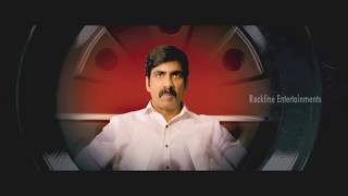 Power Movie Latest Teaser - Ravi Teja, Hansika, Regina Cassandra, Brahmanandam