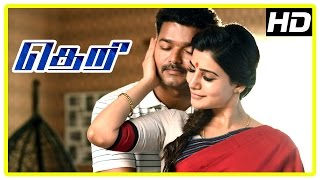 Theri movie | Vijay - Samantha romantic scenes | Raadhika | Rajendran | Amy Jackson | Prabhu