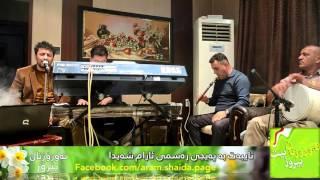 Aram Shaida - bo Nawroz - Zarb w Nay - (Lasar Jly kurdi) Track 1 -SHAZ