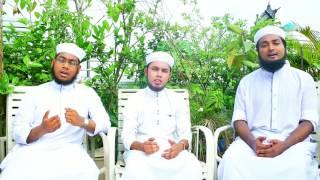 আহলান সাহলান মাহে রমযান। Ahlan sahlan mahe Ramadan