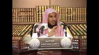 تفسير سورة آل عمران من الآية 153 إلى الآية 165 | د. ناصر بن محمد الماجد
