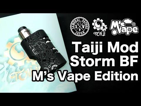 Xxx Mp4 VAPE MOD Mechanical Taiji Mod Storm BF M S Vape Edition 3gp Sex