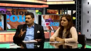 TAG TALK SHOW in Karachi - July 15