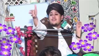 Allama Umar Shahzad Sultani Wasaly Mahboob SAW in Kamoki Part3. 03440414831