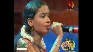 Malayalam Kavitha  Aathira Madhu