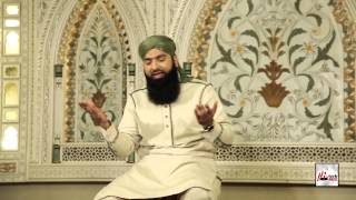 HAZOOR AA GAYE HAIN - MUHAMMAD ASIF CHISHTI - OFFICIAL HD VIDEO