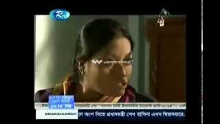 bangla natok noashal part 13