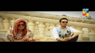 A Short Film chashm e num on RJ Shahid (A Blind Radio Presenter) by Hum TV Pakistan