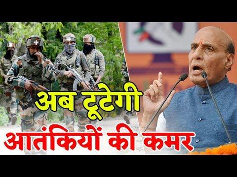 Xxx Mp4 Jammu Kashmir में सेना का एलान ए जंग Modi Govt ने खोले सेना के हाथ 3gp Sex