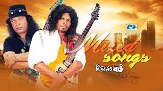 Mixed Song   Varius Artist   Riaz   Nipun   Bangla Movie Song   FULL HD