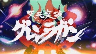 Super Robot Wars Z3 Jigoku-hen: Tengen Toppa Gurren Lagann All Attacks