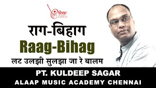 Raag+Bihag+for+the+Beginner%27s+of+Hindustani+Classical+Music+by+Pt.+Shri.+Kuldeep+Sagar