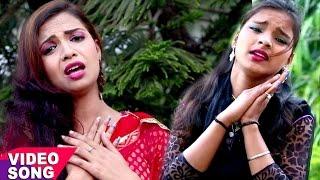 2017 का दर्द भरा गीत - मुअल मुँह पइबs - Anjali Gaurav - Lahnga Me Chuwata - Bhojpuri Sad Songs