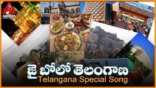 Jai Bolo Telangana  Patriotic Song | Telangana Formation Day Special | Amulya Audios and videos
