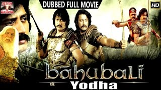 Bahubali Ek Yodha l 2016 l South Indian Movie Dubbed Hindi HD Full Movie