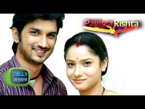 Xxx Mp4 Purani Screen Archana Manav Epic Love Story Pavitra Rishta Zee Tv 3gp Sex