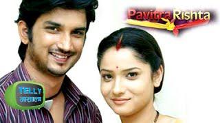 Purani Screen : Archana Manav Epic Love Story | Pavitra Rishta | Zee Tv