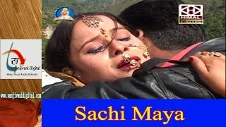 Full Length New Kumaoni Super Hit Movie/Film  Sachi Maya Call Karar