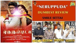 Neruppuda Movie Review   Dumbest Review   Vikram Prabhu, Nikki Galrani    Smile Settai