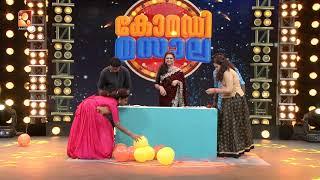 Comedy Masala | Today_09-07-2018 @ 8:00 PM | Amrita TV