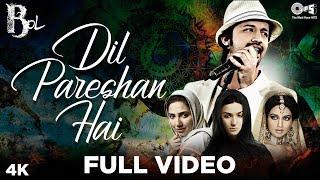 Dil Pareshan Hai Full Video - Bol | Atif Aslam, Humaima, Iman Ali, Mahira Khan |  Sajjad Ali, Suman