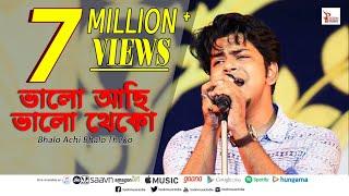 BHALO ACHI BHALO THEKO || DURNIBAR SAHA || VANGA DESLAI || ROOH MUSIC INDIA