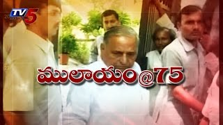 Mulayam's Birthday Bash | A 75 foot cake : TV5 News
